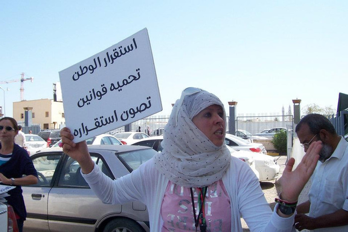 Interview with Gahida Altwati غيداء التواتي