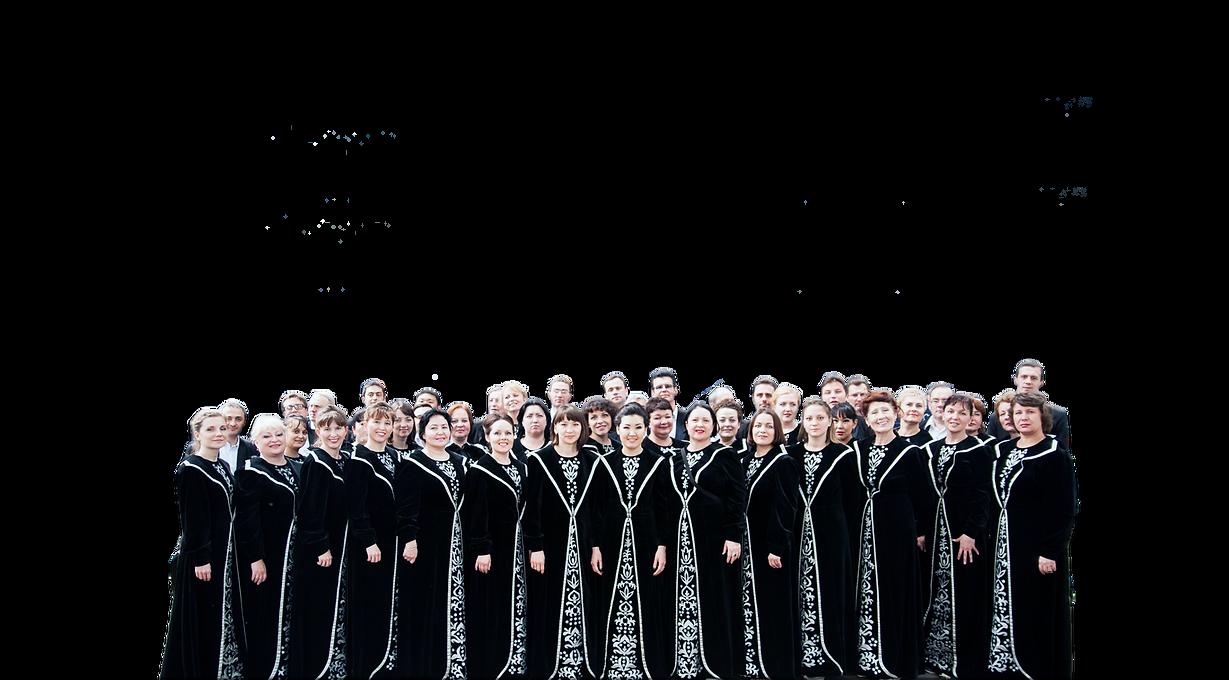 хор на главную_сам хор.png