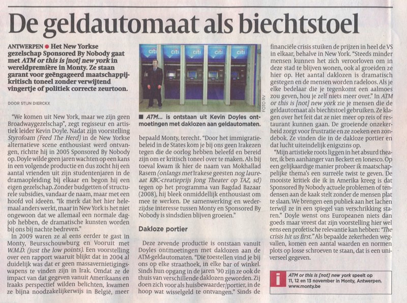 """""""ATM or this is (not) new york"""" (review) - DeMORGEN (Belgium)"""