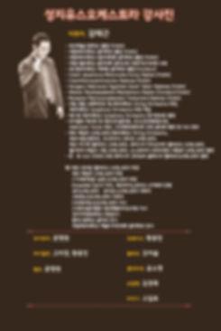 sungjiyouth_h_t_2020_01.jpg