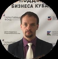 Андрей Кузнецов.png