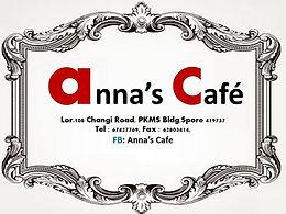 Anna's 108 Cafe