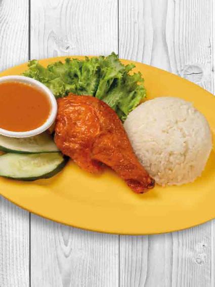 Roasted Drumstick Chicken Rice