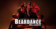 BearDance.jpg