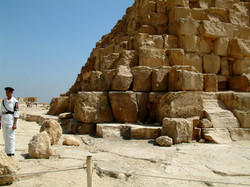 Base of the great pyramid