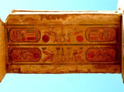 Ceiling decoration - Karnak temple