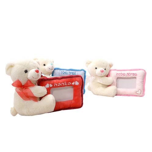 דובי עם מסגרת