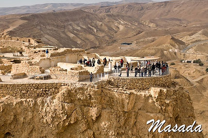 Exclusive VIP Fascinating Luxury Israel Tour