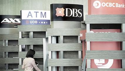 Singapore ATM2.jpg
