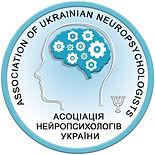 Лого нейропсихологи.jpg