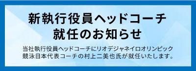 banner_0529.jpg