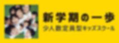 banner_0302.jpg