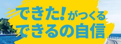banner_0408.jpg