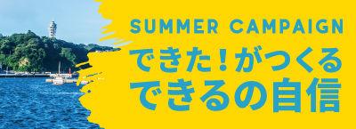 banner_0605.jpg