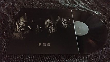 "IJEN KAI First Album ""Si01"" Vinyl"