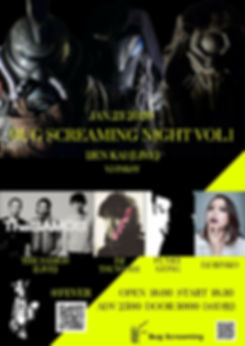 Bug Screaming Night Vol.1 Flyer.jpg