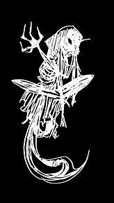 IJEN KAI Logo