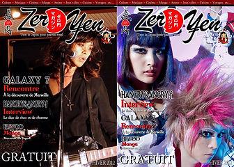 Galaxy7 Zero Yen Media Magazin cover