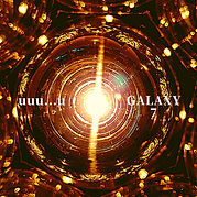 Galaxy7 single uuu...u Deluxe Edition Cover