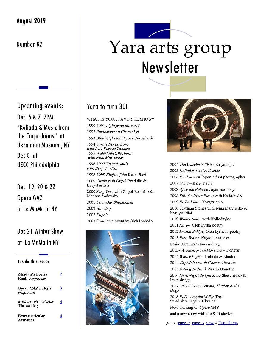 news82_Page_1.jpg