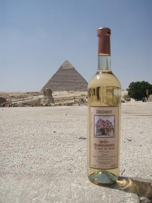 Gizeh Pyramiden.JPG