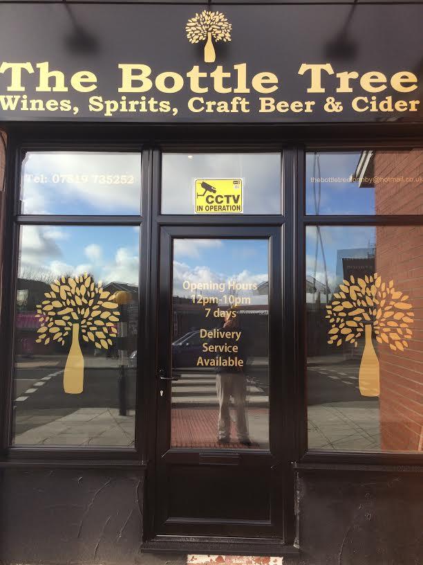 The Bottle Tree.jpg