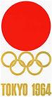 1964-Juegos-Olimpicos-de-Tokio.jpg