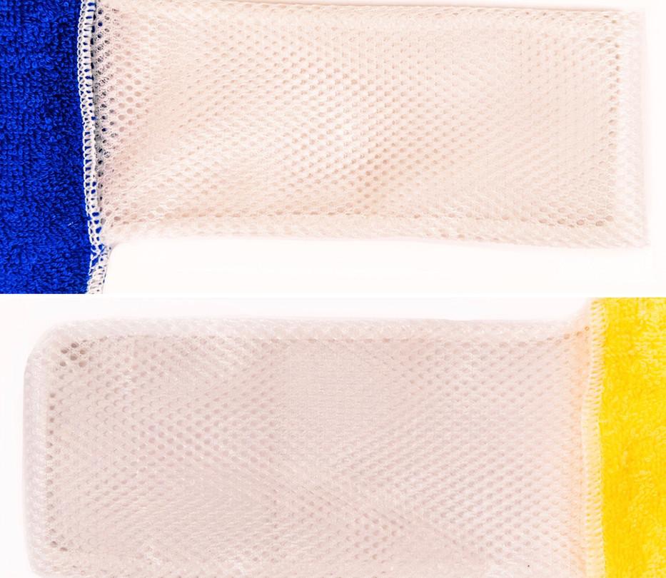 Blue/Yellow Mesh Pocket