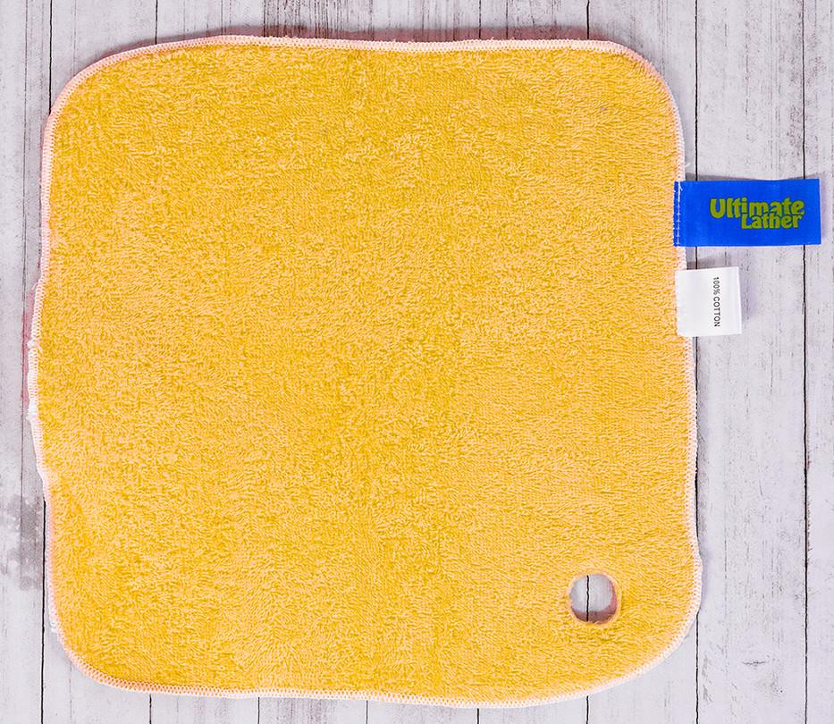 Single Flat Yellow