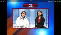 Dr Abha UCN News