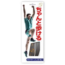 Shoes insole with comfortable Air.