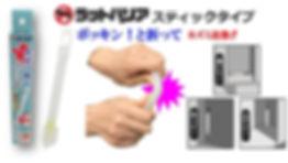 F3250.jpg