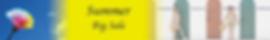 スクリーンショット 2020-07-31 15.34.41.png