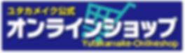 スクリーンショット 2020-06-17 11.36.43.png