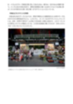 1_ページ_03.jpg