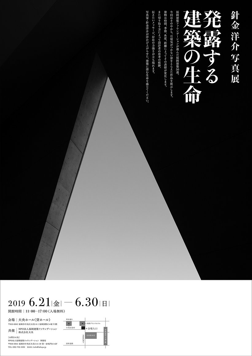 hariganeyosuke_縮小版.jpg