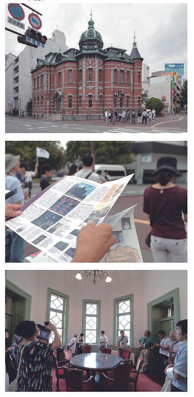 FAF報告書_MAT2018Aug赤煉瓦.jpg