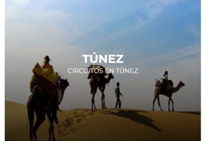 tunez 09.png