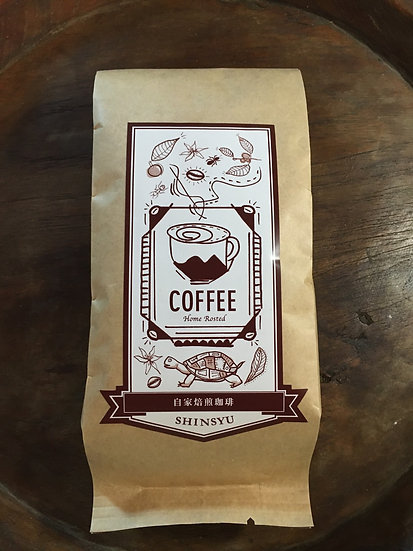 自家焙煎コーヒー(200g)