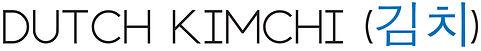 logo dk nieuw-01.jpg