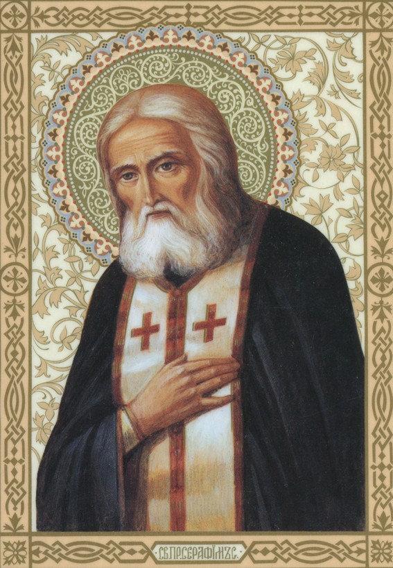 Sv-Serafim-Sarovski_slika_O_66756563.jpg