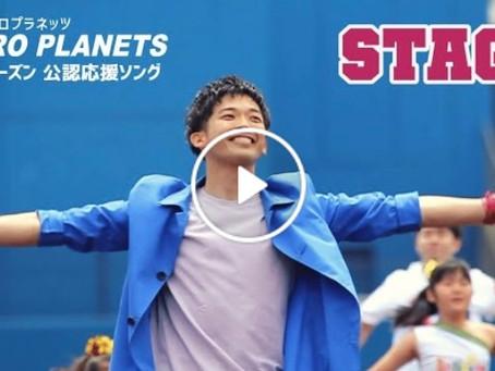 ついに完成!!「STAGE」佐藤駿 MV