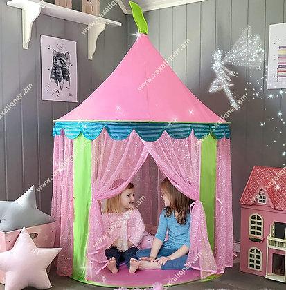 Մանկական տնակ-վրան