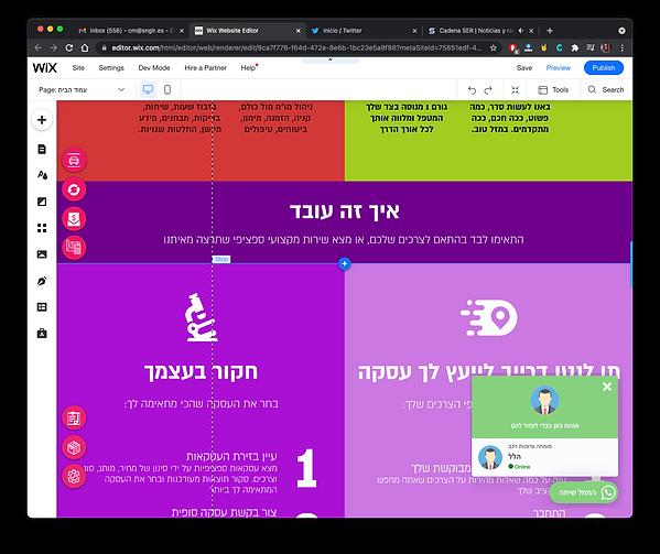 Screenshot 2021-06-27 at 11.39.15.png