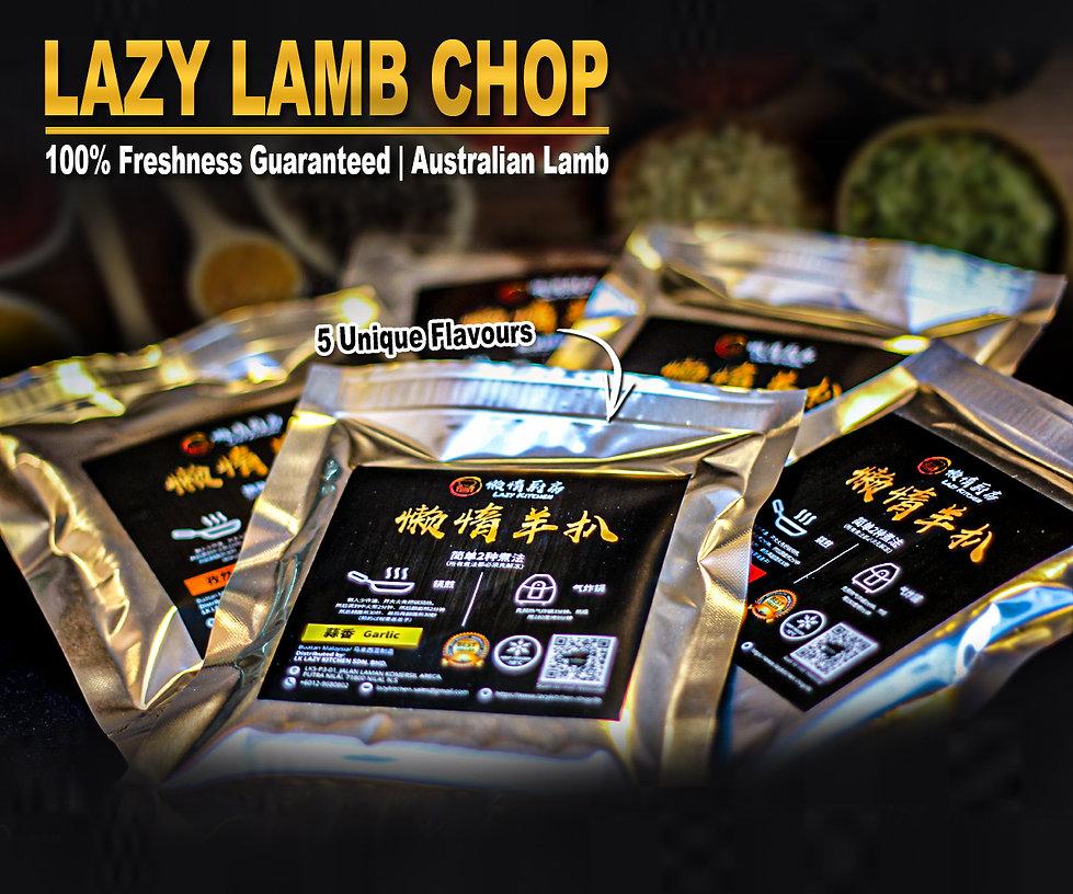lamb chop english.jpg