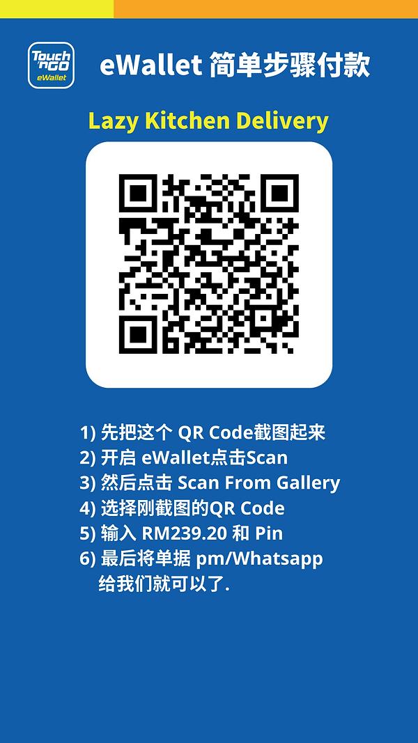 普通ATM_银行转账 (13).png