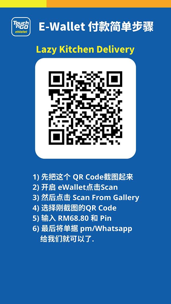 普通ATM_银行转账 (7).png