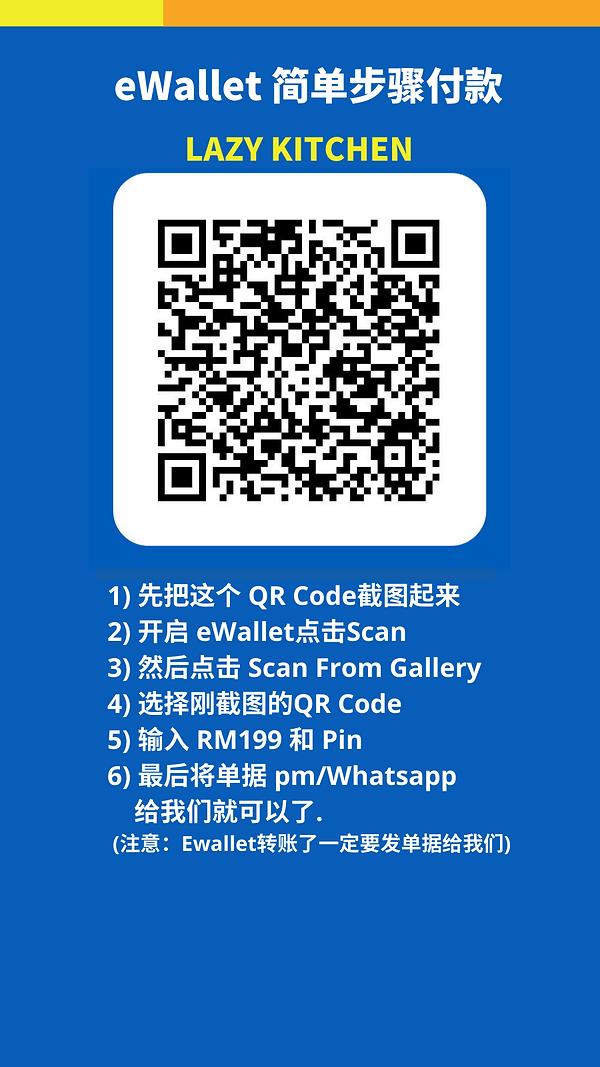 普通ATM银行转账 (5).png