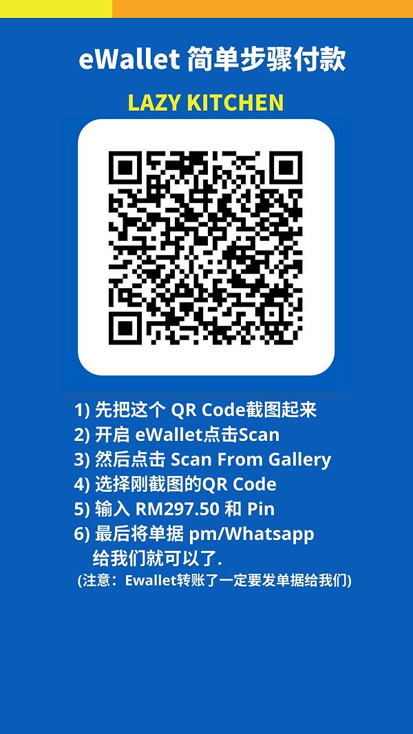 普通ATM银行转账 (10).png