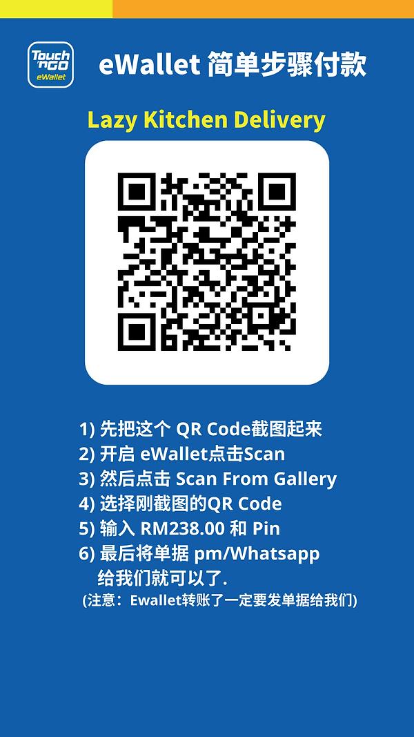 普通ATM银行转账 (3).png